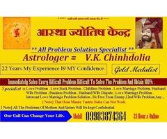 Love Back Problem Solution Baba Ji +919983874364